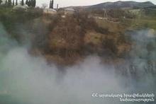 Пожар в селе Вазашен: сгорело около 20 га растительного покрова