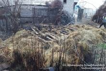 Пожар в селе Овташен: пострадавших нет
