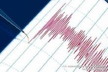 Землетрясение в 33 км к северо-востоку от города Карвачар