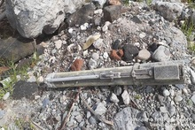 Rescuers found an anti-tank grenade launcher