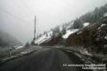 ՀՀ տարածքում ավտոճանապարհները հիմնականում անցանելի են. փակ է Սոթք-Քարվաճառ ավտոճանապարհը