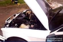 Была повреждена моторная часть автомобиля