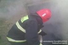Пожар в городе Степанаван