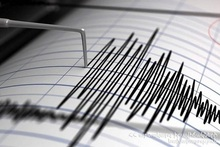 Earthquake on the 55th km north-east from Bingol town