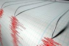 Երկրաշարժ Վան  քաղաքից 55 կմ հարավ-արևելք