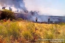 Пожар, вспыхнувший на крыше ОАО «Ереванская птицефабрика», был потушен