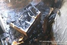 Пожар на улице Фучика