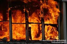 Пожар в подвале дома, расположенного в селе Мовсес
