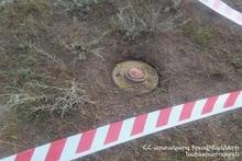 Two mines were found