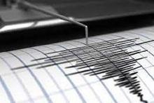 Երկրաշարժ Եղեգնաձոր քաղաքից 20 կմ հյուսիս-արևմուտք