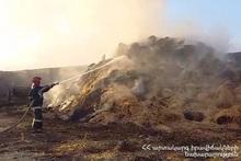Пожар в селе Даларик