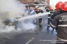 На проспекте Багратуняц сгорел автомобиль