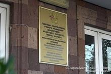 Новая профессия в Государственной академии кризисного управления - «Кризисное право»