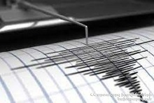Earthquake on the 7th km south-east of Ashotsk village