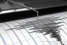 Землетрясение в 7 км к юго-востоку от села Ашоцк