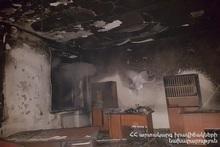 Пожар, вспыхнувший в школе села Налбандян, потушен
