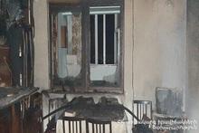 Пожар в городе Абовян: есть пострадавший