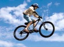 Եթե սիրում եք հեծանիվ քշել