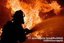 Пожар в городе Артик