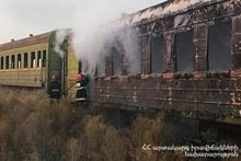 Пожар в селе Зартонк
