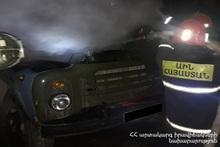 Пожар на автодороге Армавир-Ереван