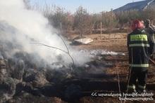 В селе Арагацотн сгорело около 450 тюков сена
