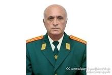 ES Ministry expressed condolences