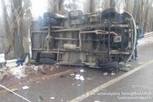 ДТП на автодороге Ереван-Севан: есть пострадавшие