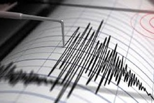 Երկրաշարժ (հետցնցում) Երևան քաղաքից 17 կմ հարավ
