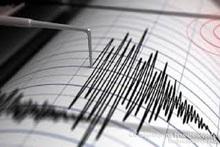 Землетрясение (афтершок) в 17 км к югу от города Ереван
