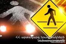 Running down accident on Arshakunyats avenue
