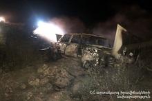ДТП на автодороге Арени-Агавнадзор: есть пострадавшие