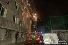 Пожар на улице Молдовакан