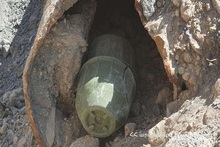Граната обнаружена в административном районе Давташен
