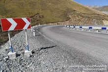 There is a closed road in the Republic of Armenia