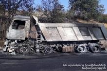 Fire on Kapan-Goris roadway