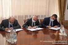 Меморандум о трехстороннем сотрудничестве в целях повышения сейсмической безопасности Армянской АЭС до максимального уровня