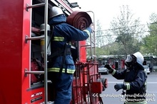 Fire in Martuni town