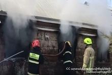 Fire in Dalar village