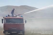 Fire in Arevadasht village
