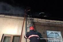 Fire in Nor Kharberd village