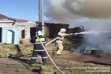Forage burnt in Mirak village