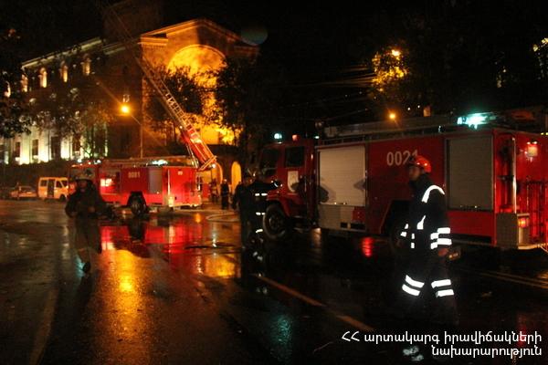 Հրդեհի հետևանքով այրվել է 9 աշխատասենյակ՝ գույքով
