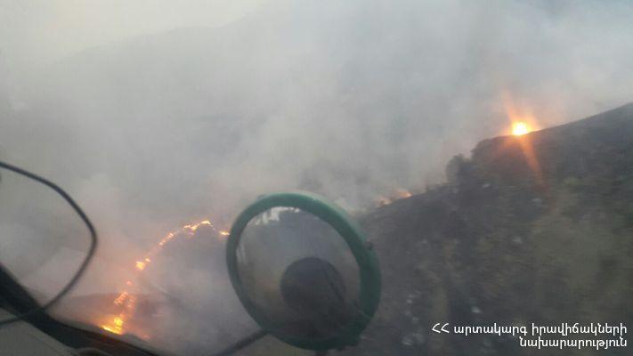 Глава МЧС Армении обратился к России за техническим содействием в деле тушения пожара в заповеднике «Хосровский лес»